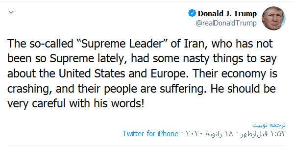 پاسخ تأملبرانگیز یک روانشناس آمریکایی به ترامپ؛ حق با رهبر ایران است!