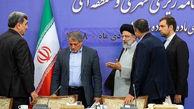 شهردار تهران گزارش عملکرد یک ساله را به رئیس قوه قضائیه ارائه کرد