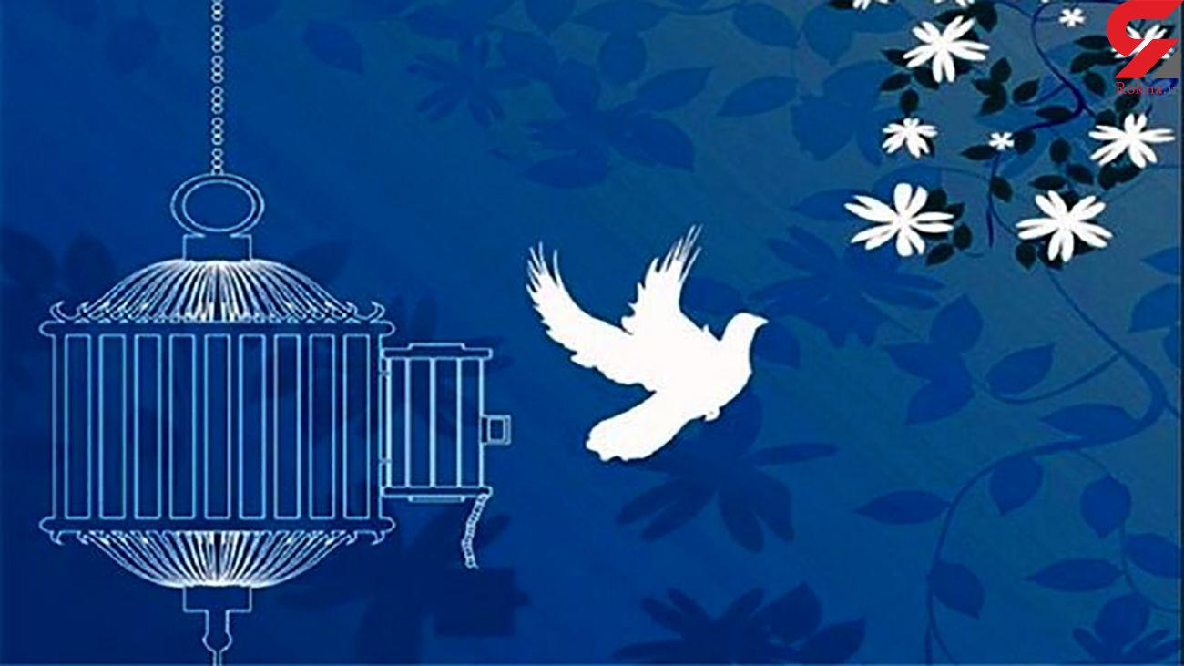 آزادی 155 زندانی با کمک خیرین در فردیس
