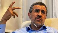 احمدینژاد بداخلاقیها را درسال ۸۸ بنیان گذاشت