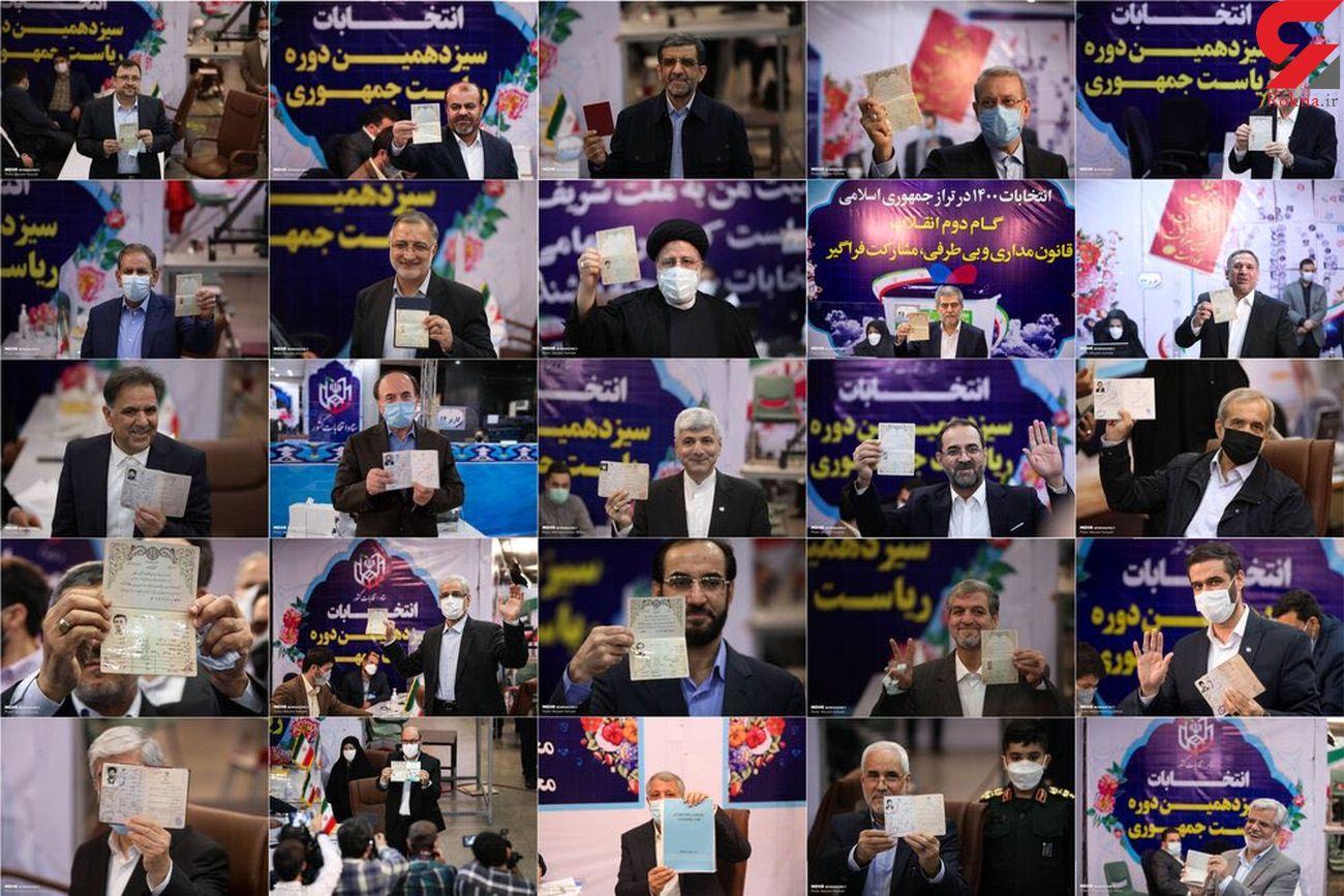 45 چهره سیاسی شاخص انتخابات 1400
