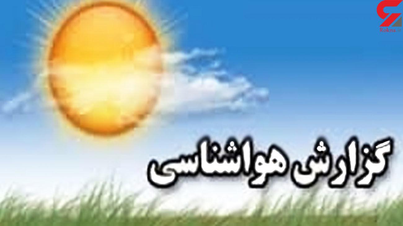 تندباد در راه تهران است