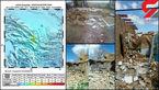 گزارشی کامل از امداد رسانی هلال احمر در زلزله مشهد