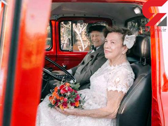 گرفتن تنها عکس عروسی پس از 60 سال زندگی + عکس