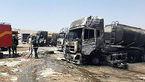 آتش سوزی 2 کامیون در پایانه ماهیرود / مهار شد