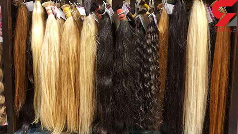 پیشنهادهای نجومی برای خرید موهای کودکان/ به بازار گیسفروشها خوش آمدید