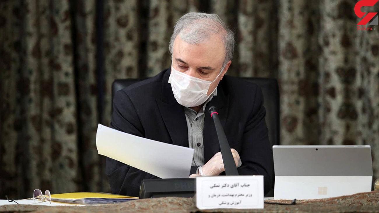در نامه وزیر بهداشت به امام جمعه ملارد مطرح شد: شرمسارم کردید!