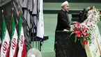 سوگند حسن روحانی در مراسم تحلیف دوره یازدهم+فیلم