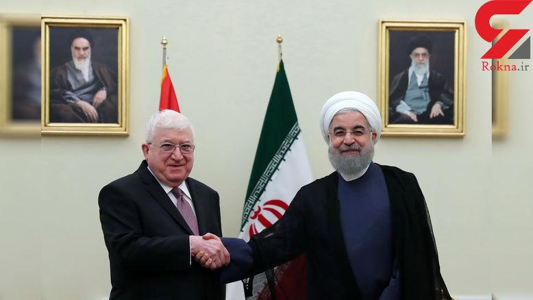 دکتر روحانی در دیدار با رییس جمهور عراق چه گفت !؟