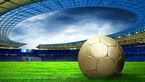 دور دوم جلسه در مجلس هم بینتیجه ماند/ اتحاد بیسابقه فوتبالیها برای گرفتن حق پخش تلویزیونی