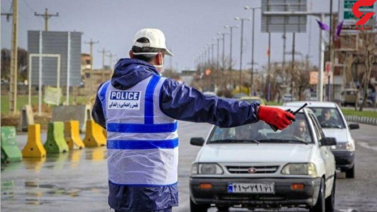 کاهش 40 درصدی تردد با اجرای طرح منع تردد بین استانی