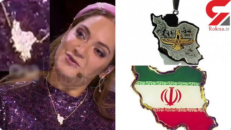 گردنبند مهناز افشار سوژه کاربران شد + عکس