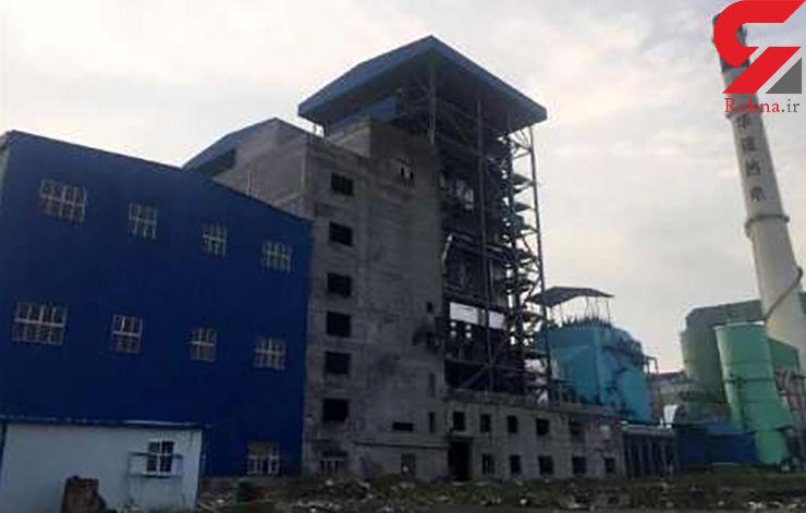 انفجار نیروگاه برق در چین جان 21 نفر را گرفت