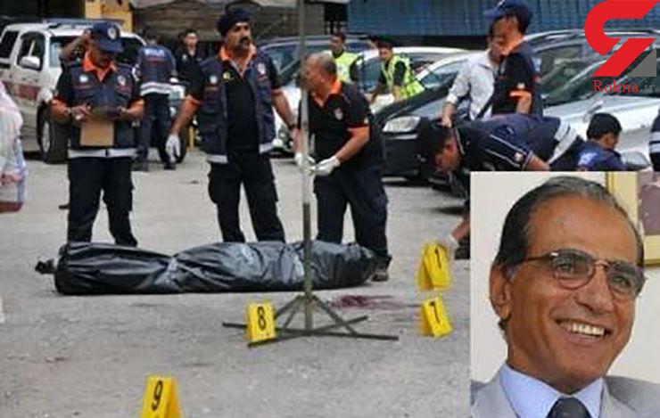 پرونده قتل بانکدار ایرانی در مالزی به سازمان ملل می رود