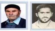 پدر شهید اسلام طاهری سرتشنیزی آسمانی شد