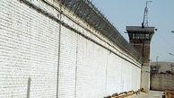 هشدار دادستان کردستان نسبت به اختفای زندانیان متواری سقز / زندانیان با تسلیم خود مشمول عفو میشوند