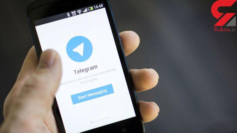 قابلیت های تلگرام  در آپدیت جدید