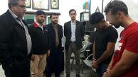 دستگیری قاتل طلافروش در دزفول + عکس و فیلم