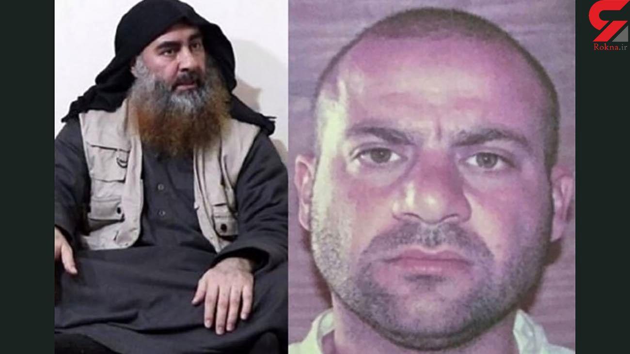 جزئیاتی از بازداشت رهبر جدید داعش