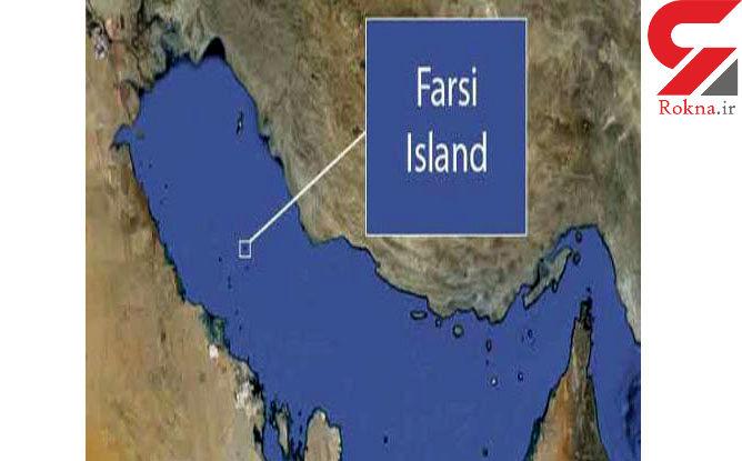 بازداشت 10 زن و مرد نظامی آمریکایی در خلیج فارس