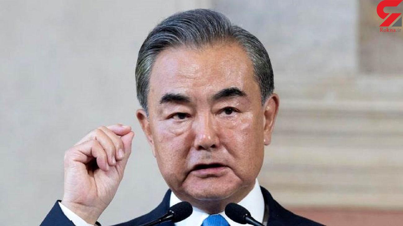 وانگ یی: واشنگتن به جای «همکاری بُرد-بُرد» خواهان یکجانبهگرایی است