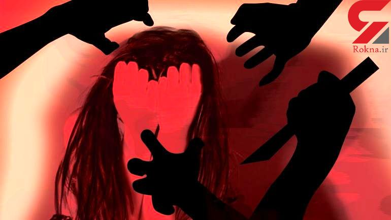 تجاوز وحشیانه 5 پسر به دختر 15 ساله !