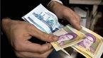 هیئت وزیران میزان افزایش ضریب حقوق کارکنان دولت در سال ۹۷را تعیین کرد