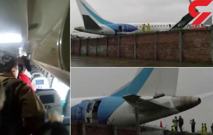 هواپیمای مسافری در باند فرودگاه لیز خورد + فیلم