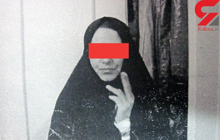جزئیات  مرگ خواهر شهید لاجوردی در حمله عروس