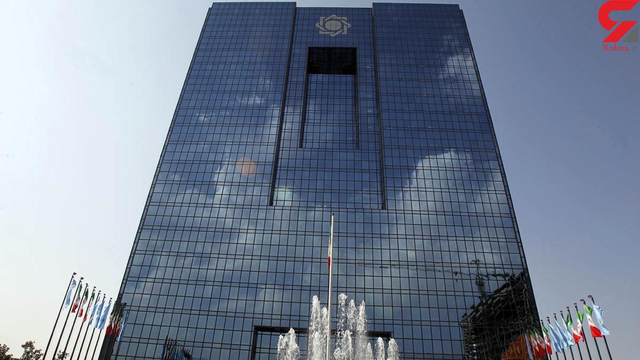 طلب ۱۶۰ هزار میلیاردی بانک مرکزی از دولت و بانکها