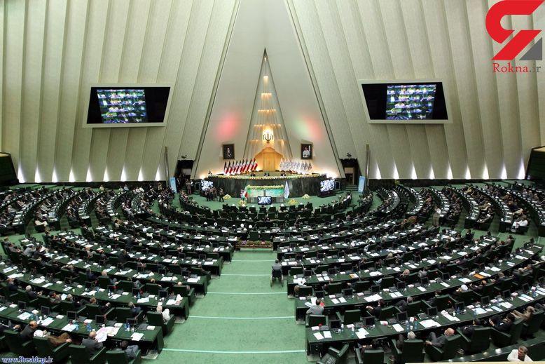 مجلس مالیات فعالیتهای پژوهشی را ۵ درصد تعیین کرد