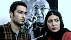 بیانیه دویست تشکل دانشجویی برای پخش فیلم پرحاشیه