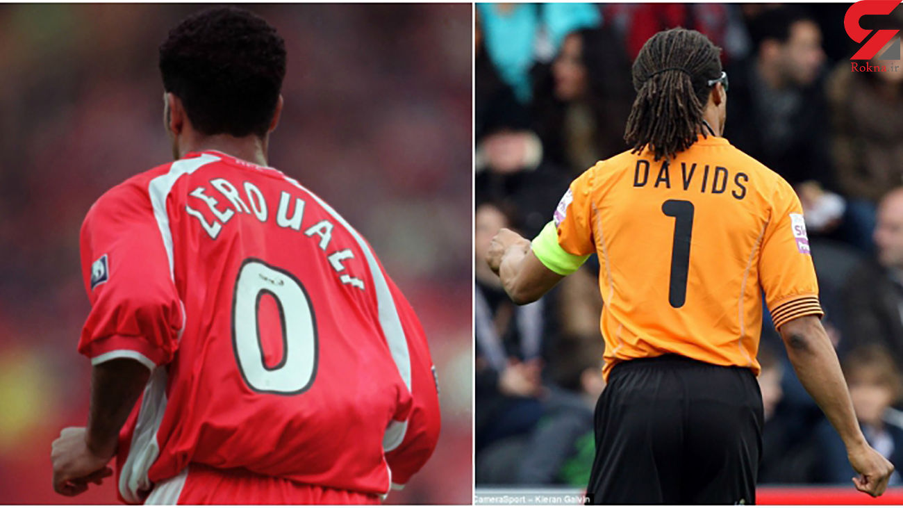 عجیبترین شماره پیراهنهای بازیکنان فوتبال