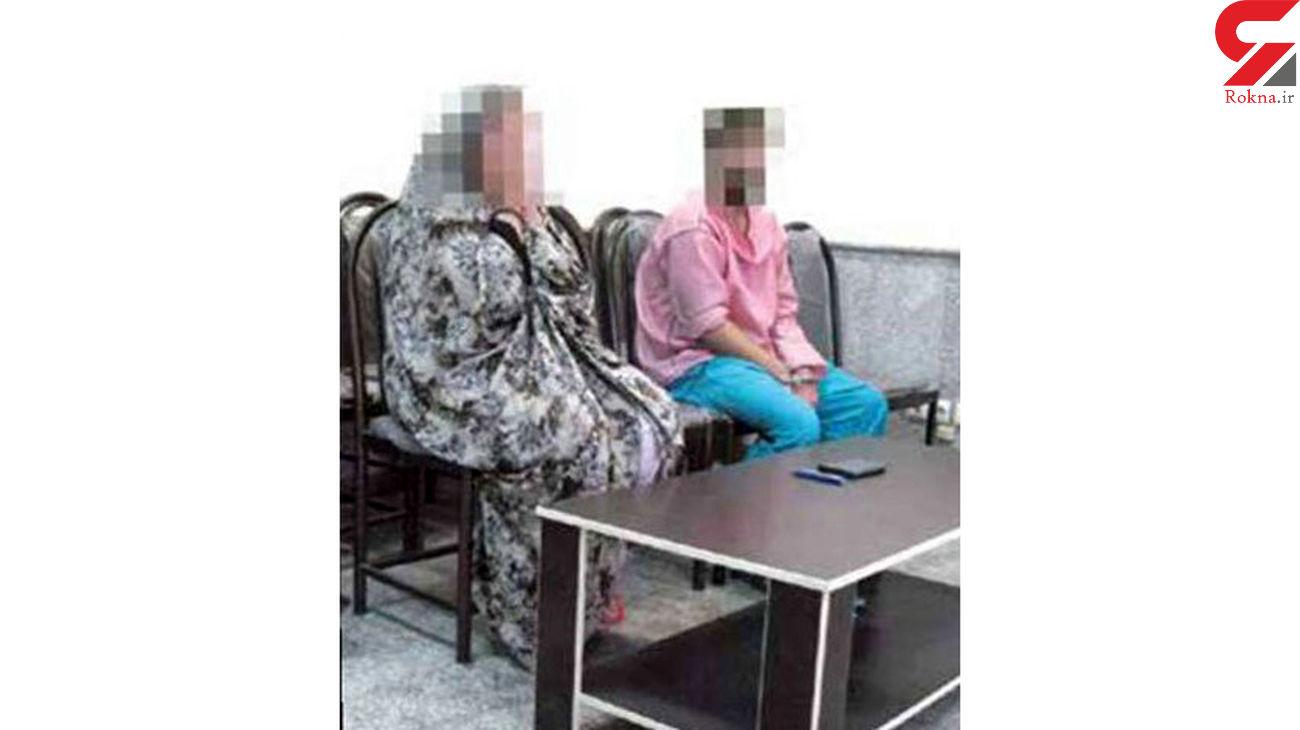 زن جوان با شوهرش دست به قتل فجیعی زد! / در زاهدان فاش شد