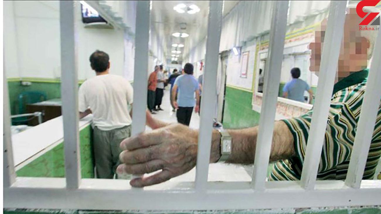 زندان از مؤثرترین عوامل در کیفیت امنیت اجتماعی است
