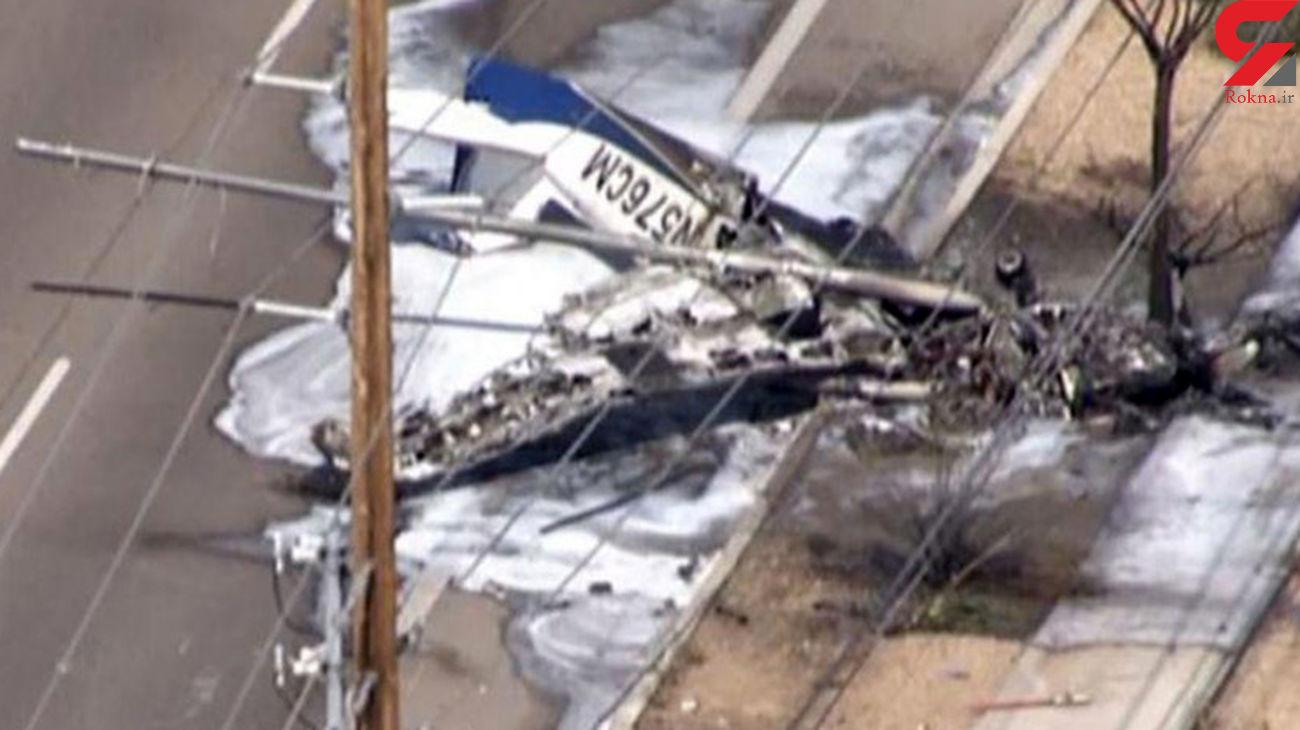 خلبان با تجربه در آتش هواپیما زنده زنده سوخت+ عکس