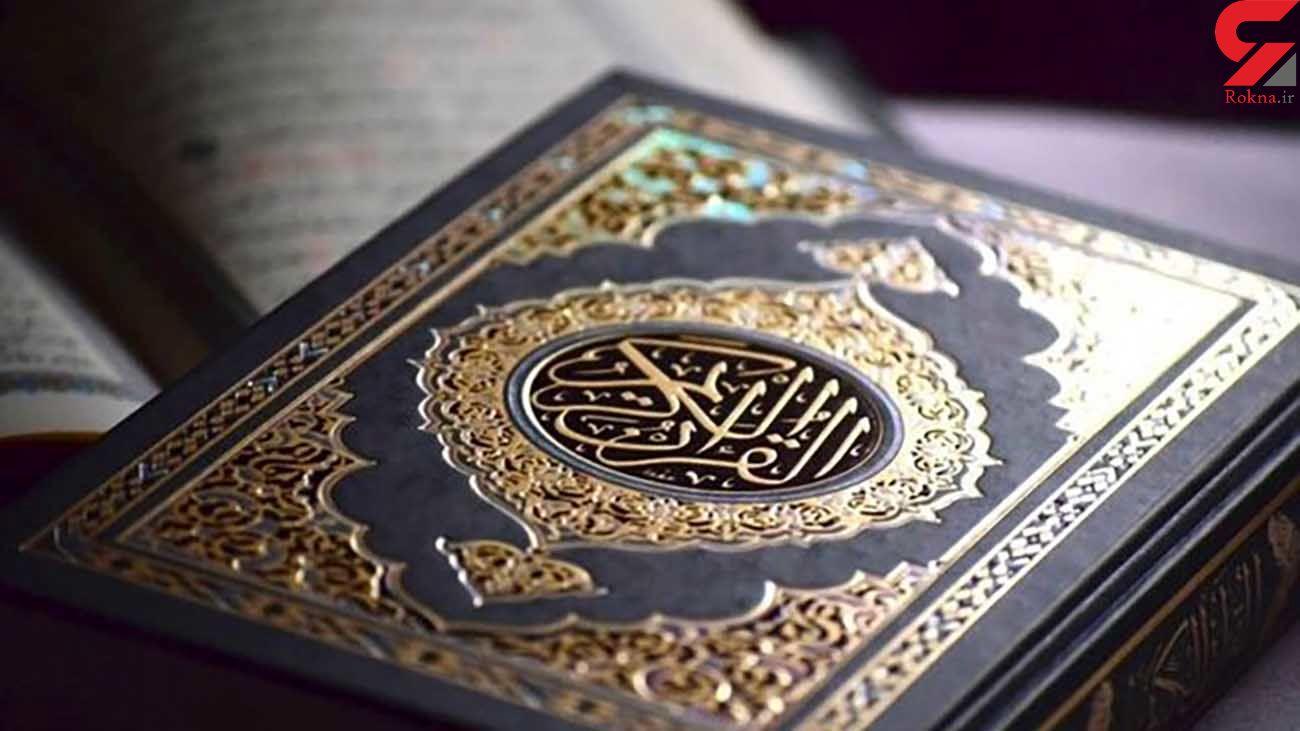 سازمان فرهنگ و ارتباطات اسلامی و سازمان قرآنی دانشگاهیان همکاری مشترک خود را شروع کردند