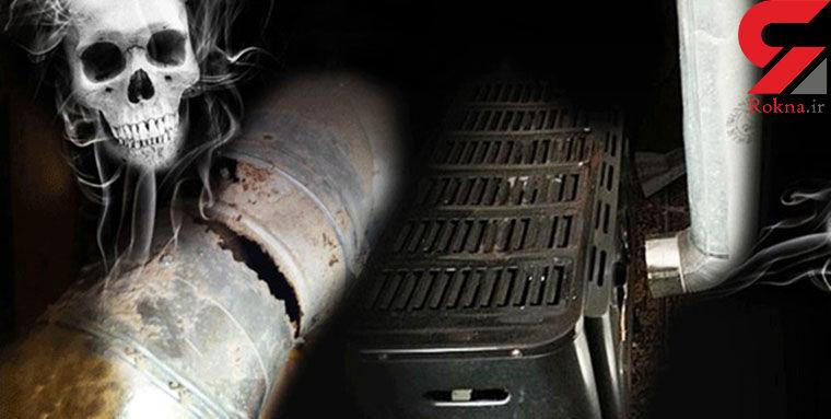 مرگ ۳۳ نفر به علت مسمومیت با گاز در مازندران