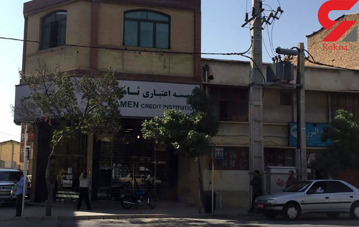 سرقت مسلحانه از بانک ثامن شیراز