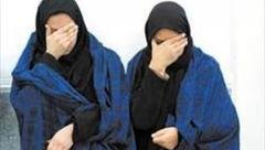 اعتراف 2 زن به دزدی های میلیاردی از جشن های عروسی / این دو  میهمان ناخوانده بودند