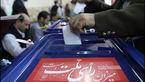 آغاز رایگیری انتخابات ریاست جمهوری در سریلانکا، هند، نیوزیلند، استرالیا و جنوب شرق آسیا