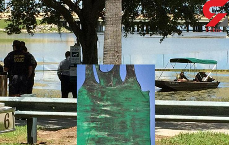 پیدا شدن تکههای بدن یک زن  در دریاچه +عکس