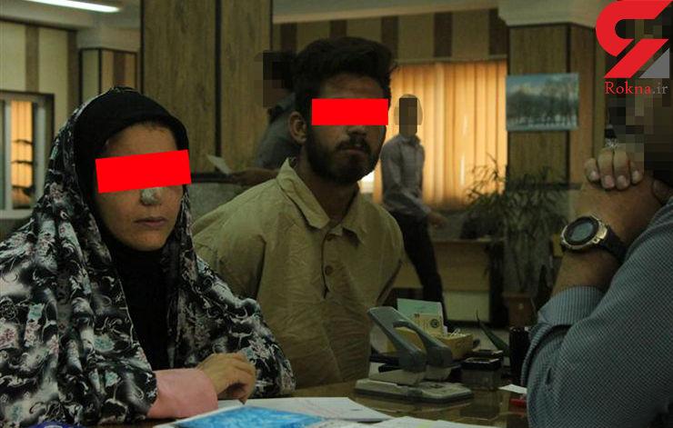 توطئه خونین یک مرد برای تصاحب دختر خاله شوهردار+عکس زن و مرد دستگیر شده