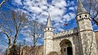در سفر به این کشور از این کاخ زیبا دیدن کنید