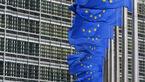 آسوشیتدپرس: امتناع اتریش از پذیرش میزبانی سازوکار ویژه مالی اروپا برای ایران