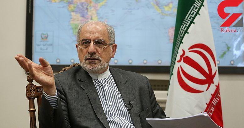سازوکار ایران برای مبارزه با تحریم های آمریکا