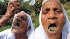 اعتیاد عجیب پیرزن هندی به خوردن شن و ماسه+عکس