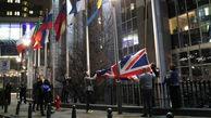 فیلم برداشتن پرچم بریتانیا از مقر اتحادیه اروپا در بروکسل