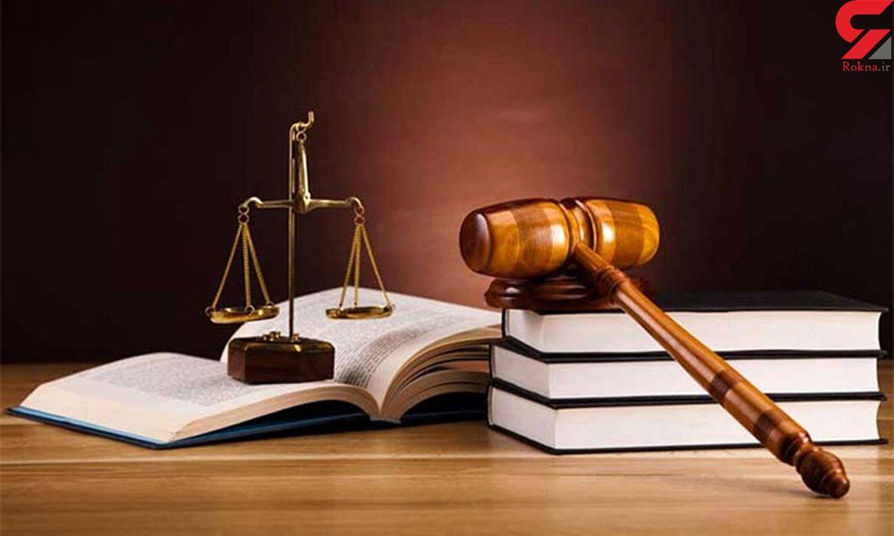 بیکاری حدود ۴٠ درصد از وکلای خراسانی