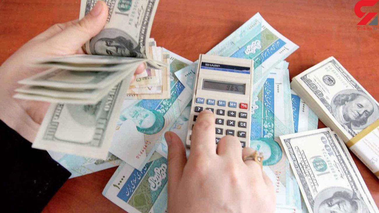 قیمت دلار و قیمت یورو امروز شنبه اول خرداد ماه + جدول قیمت